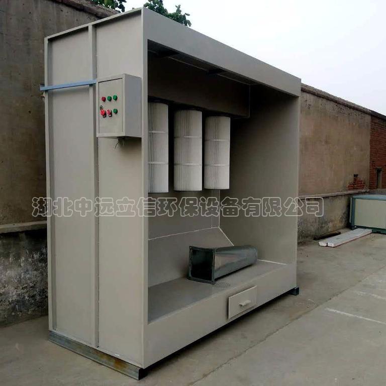 塑粉回收净化器